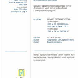 1_sertifikat_improov_XXX (2)