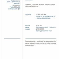 3_sertifikat_improov_XXX