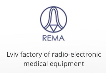 (Русский) Львовский завод радиоэлектронной медицинской аппаратуры